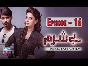 Besharam – Episode 16 – 22nd December 2016