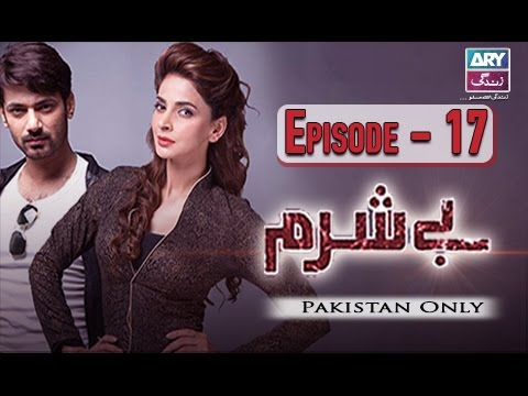Besharam – Episode 17 – 26th December 2016