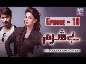 Besharam – Episode 18 – 27th December 2016