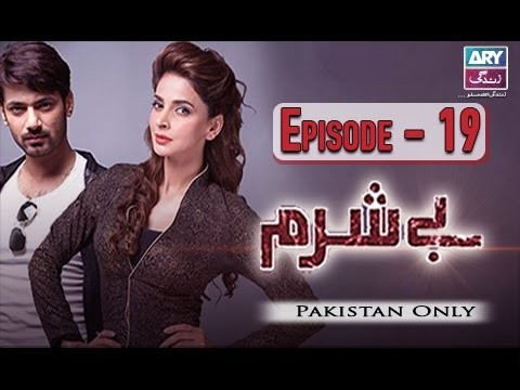 Besharam – Episode 19 – 28th December 2016
