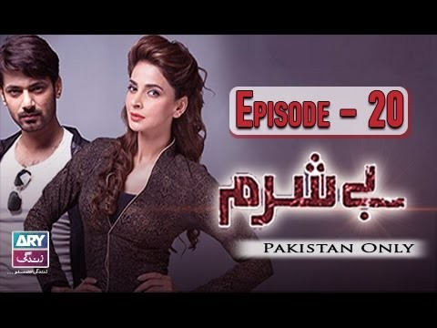 Besharam – Episode 20 – 29th December 2016
