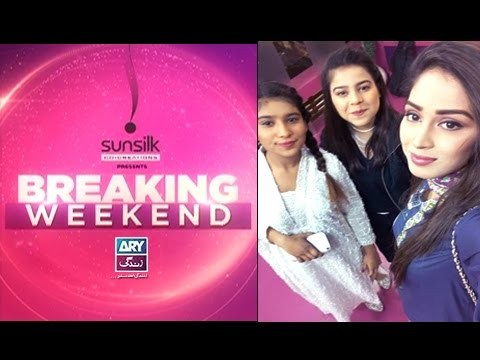 Breaking Weekend – Quaid-e-Azam Day Special – 25th December 2016