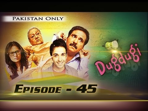 Dugdugee Episode – 45 – 10th December 2016