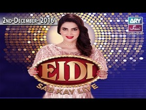 Eidi Sab Kay Liye – 2nd December 2016