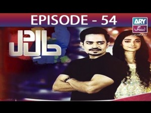 Haal-e-Dil – Episode 54 – 7th December 2016