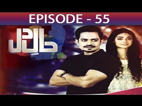 Haal-e-Dil – Episode 55 – 8th December 2016