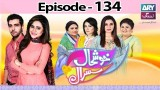 Khushaal Susral Ep – 134 – 12th December 2016