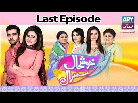Khushaal Susral Last Episode – 15th December 2016