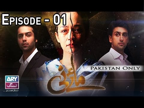 Mai Nee – Episode 01 – 21st December 2016