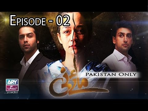 Mai Nee – Episode 02 – 22nd December 2016