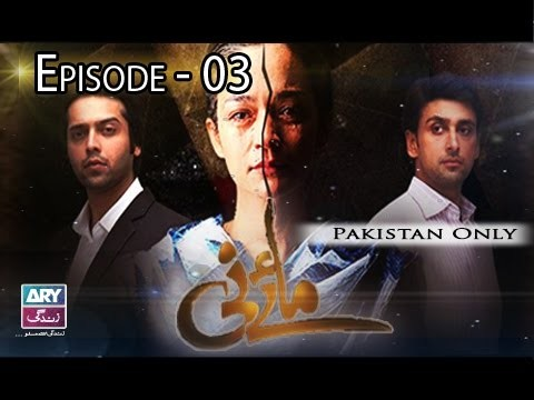 Mai Nee – Episode 03 – 23rd December 2016