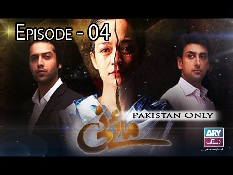 Mai Nee – Episode 04 – 24th December 2016