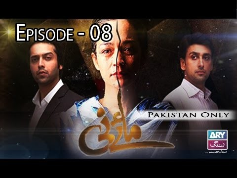 Mai Nee – Episode 08 – 29th December 2016