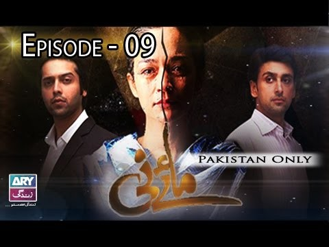 Mai Nee – Episode 09 – 30th December 2016