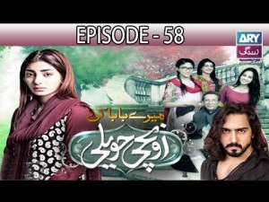 Mere Baba ki Ounchi Haveli – Episode 58 – 14th December 2016