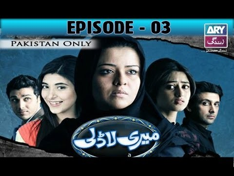Meri Ladli – Episode 03 – 7th December 2016