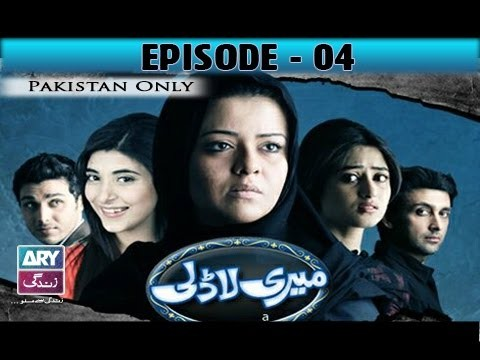 Meri Ladli – Episode 04 – 8th December 2016