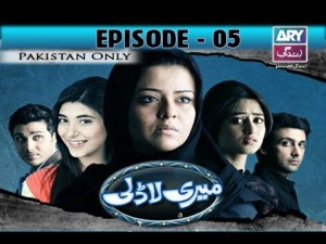 Meri Ladli – Episode 05 – 12th December 2016