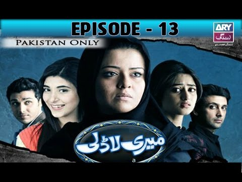 Meri Ladli – Episode 13 – 26th December 2016