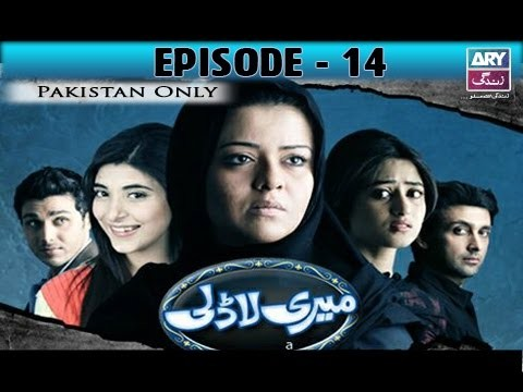 Meri Ladli – Episode 14 – 27th December 2016