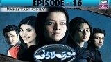 Meri Ladli – Episode 16 – 29th December 2016