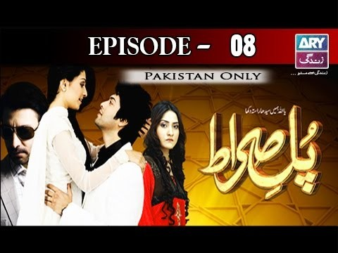 Pul Sirat – Episode 08 – 1st December 2016