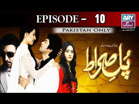 Pul Sirat – Episode 10 – 3rd December 2016