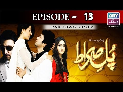 Pul Sirat – Episode 13 – 6th December 2016