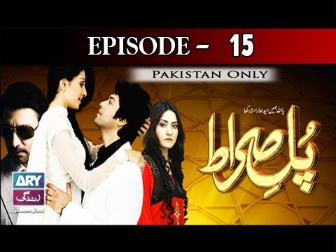 Pul Sirat – Episode 15 – 8th December 2016