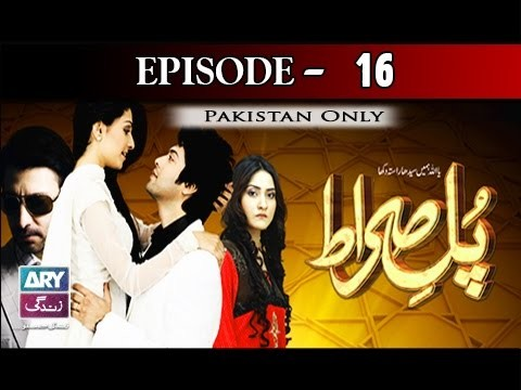 Pul Sirat – Episode 16 – 9th December 2016