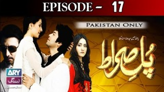 Pul Sirat – Episode 17 – 10th December 2016