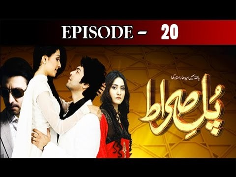 Pul Sirat – Episode 20 – 13th December 2016