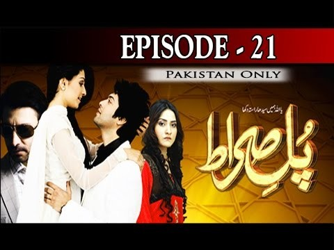 Pul Sirat – Episode 21 – 14th December 2016