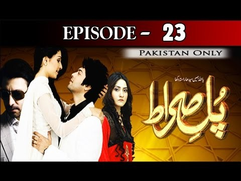 Pul Sirat – Episode 23 – 16th December 2016