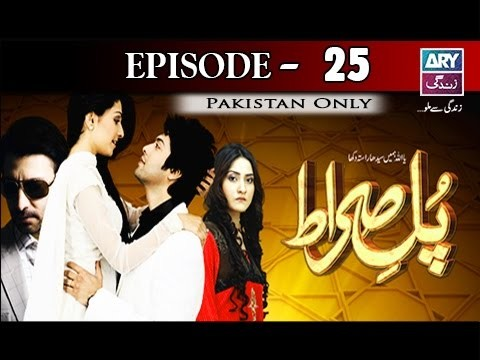 Pul Sirat – Episode 25 – 18th December 2016