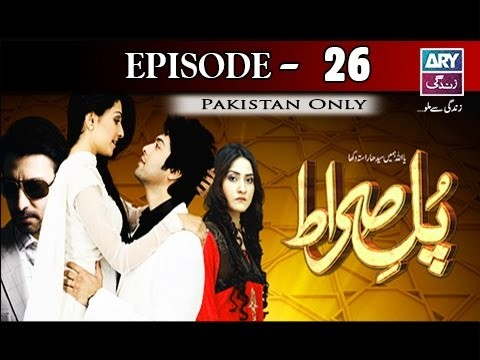 Pul Sirat – Episode 26 – 19th December 2016