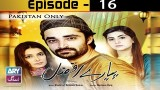 Pyarey Afzal Episode 16 – 9th December 2016