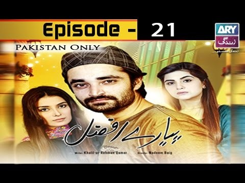 Pyarey Afzal Episode 21 – 24th December 2016
