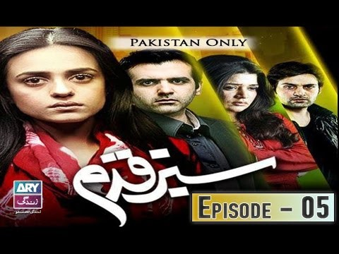 Sabz Qadam – Episode 05 – 22nd December 2016