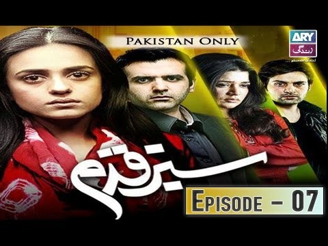 Sabz Qadam – Episode 07 – 26th December 2016