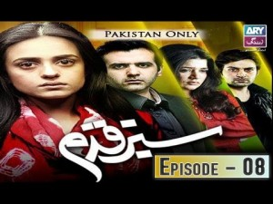 Sabz Qadam – Episode 08 – 27th December 2016