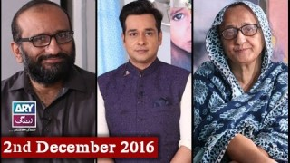Salam Zindagi With Faysal Qureshi – 2nd December 2016