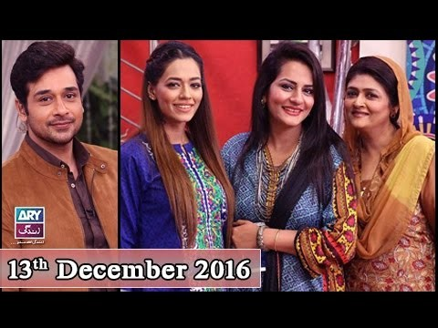 Salam Zindagi With Faysal Qureshi – 13th December 2016