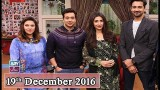 Salam Zindagi With Faysal Qureshi – 19th December 2016