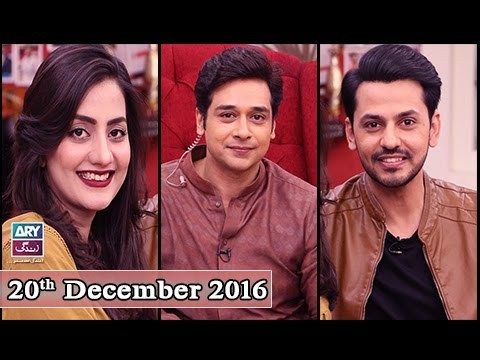 Salam Zindagi With Faysal Qureshi – 20th December 2016