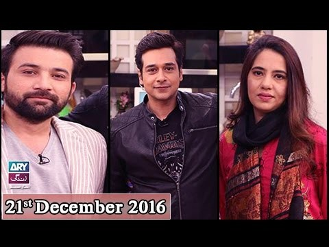 Salam Zindagi With Faysal Qureshi – 21st December 2016