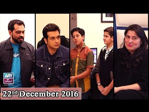 Salam Zindagi With Faysal Qureshi – 22nd December 2016
