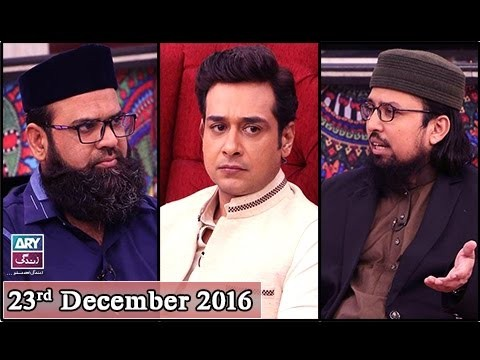 Salam Zindagi With Faysal Qureshi – 23rd December 2016