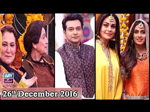 Salam Zindagi With Faysal Qureshi – 26th December 2016