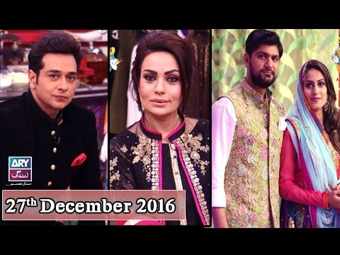 Salam Zindagi With Faysal Qureshi – 27th December 2016